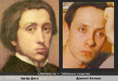 Даниил Белых напомнил мне автопортрет Эдгара Дега