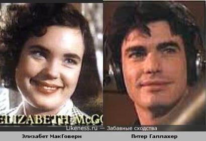 Элизабет МакГоверн и Питер Галлахер в молодости - похожи