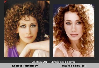 Вижу сходство Ксении Раппопорт и Марисы Беренсон