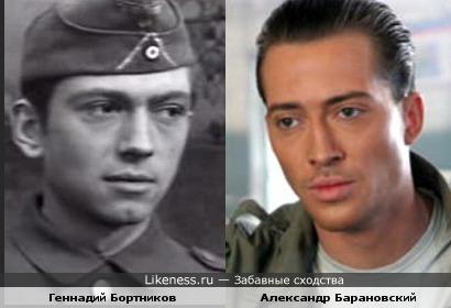 Александр Барановский похож на молодого Геннадия Бортникова