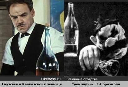 А я пью? Что тут пить?!)))