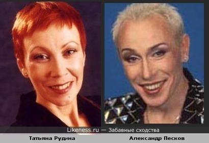 Пародист Александр Песков и актриса Татьяна Рудина
