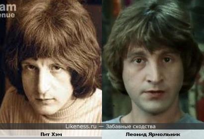 Пит Хэм из группы Badfinger и Леонид Ярмольник в молодые годы - похожи
