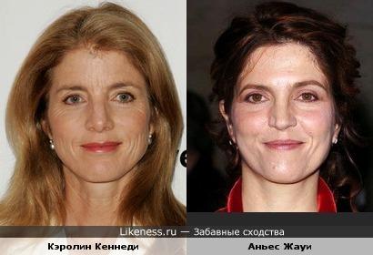 Кэролин Кеннеди и Аньес Жауи - похожи