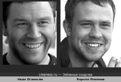 Иван Оганесян и Кирилл Плетнев (2)