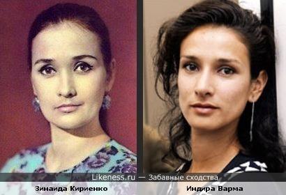 Зинаида Кириенко и Индира Варма