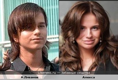 Сын И.Безруковой на этом фото напомнил певицу Алексу