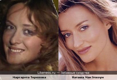 Маргарита Терехова напомнила наташу МакЭлхоун