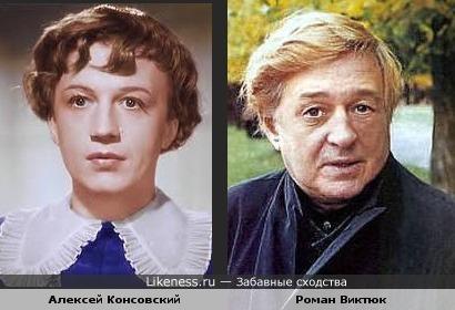 """Принц из """"Золушки"""" и режиссер"""