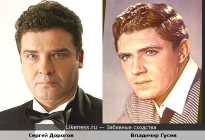 Сергей Дорогов похож на Владимира Гусева