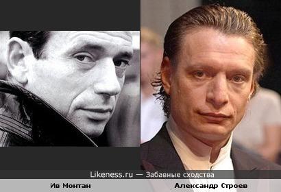 Между двумя актерами проглядывается сходство