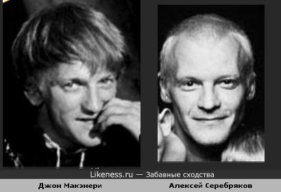 """Джон МакЭнери (Меркуцио в """"Ромео и Джульетта"""") и Алексей Серебряков"""