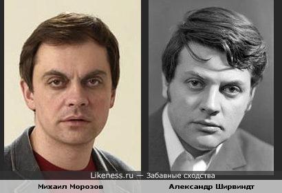 Михаил Морозов напомнил Александра Ширвиндта
