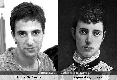 Актер Илья Любимов напомнил русскую императрицу