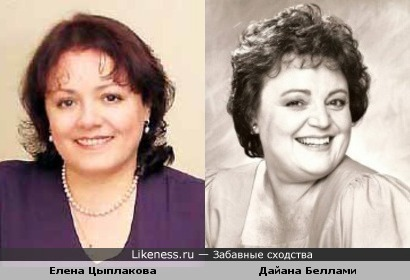 Актрисы Елена Цыплакова и Дайана Беллами