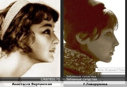 Профильные портреты: Анастасия Вертинская и Галина Говорухина (жена режиссера)