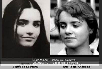 Дочь Барбары Брыльска и молодая Елена Цыплакова похожи