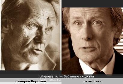 Валерий Порошин и Билл Найи