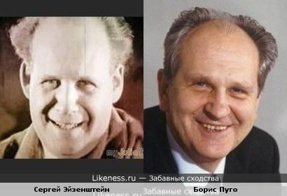 Сергей Эйзенштейн и Борис Пуго