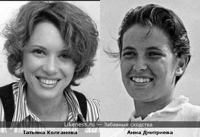 Татьяна Колганова напомнила Анну Дмитриеву