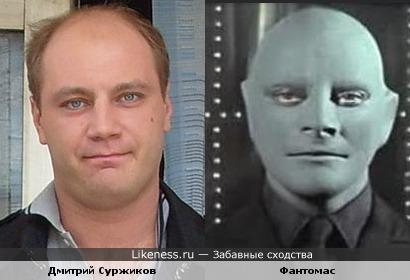 Актер напоминает культовый персонаж