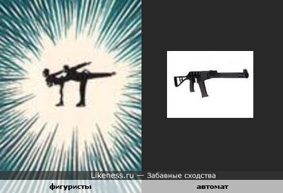Красота -страшная сила)