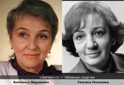Классика кино: Антонина Шуранова и Татьяна Лиознова