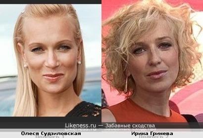 Олеся Судзиловская и Ирина Гринева