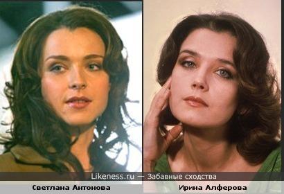Светлана Антонова и Ирина Алферова