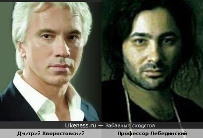 Дмитрий Хворостовский и Профессор Лебединский: зрелые годы