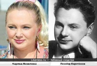 Марина Яковлева и Леонид Харитонов