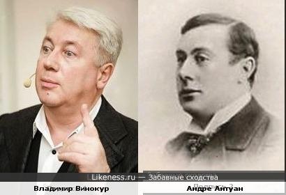 Владимир Винокур и Андре Антуан