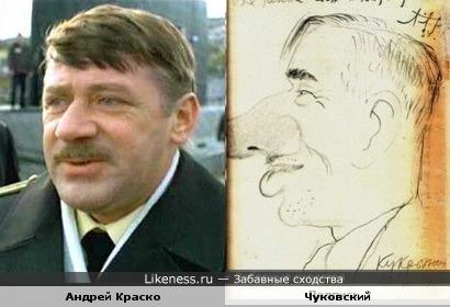 Андрей Краско напомнил шарж Кукрыниксов на Чуковского