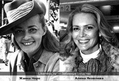 Жанна Моро и Алена Яковлева