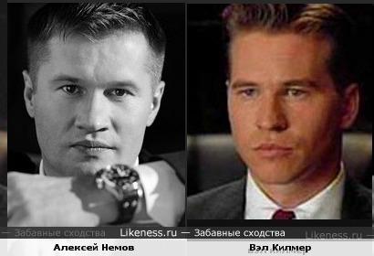 Алексей Немов и Вэл Килмер