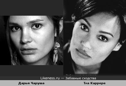 Дарья Чаруша и Тиа Каррере
