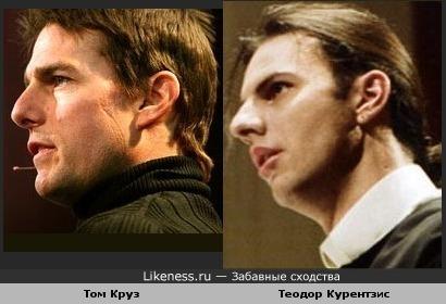 Том Круз и Теодор Курентзис