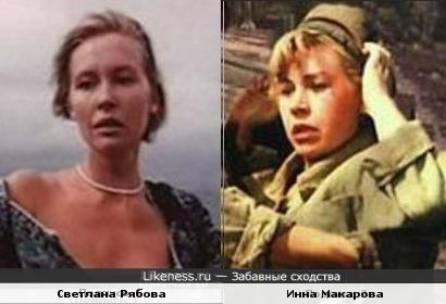 Светлана Рябова и Инна Макарова