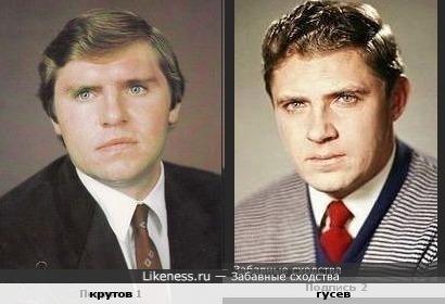 хоккеист и актер