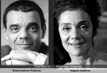 Константин Райкин и Мария Онетто