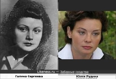 Актрисы Галина Сергеева и Юлия Рудина