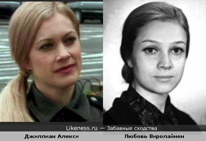Джиллиан Алекси и Любовь Виролайнен