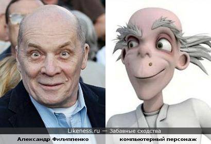 Александр Филиппенко и компьютерный персонаж