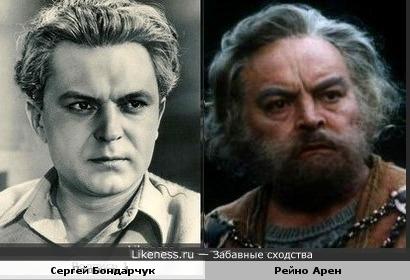 Сергей Бондарчук и Рейно Арен