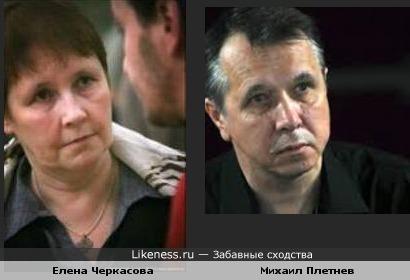 Художница Елена Черкасова и музыкант Михаил Плетнев