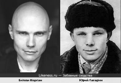 Билли Корган напомнил Юрия Гагарина