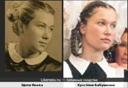 Эдита Пьеха и Кристина Бабушкина