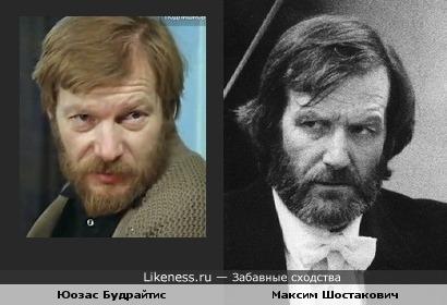 Юозас Будрайтис и Максим Шостакович