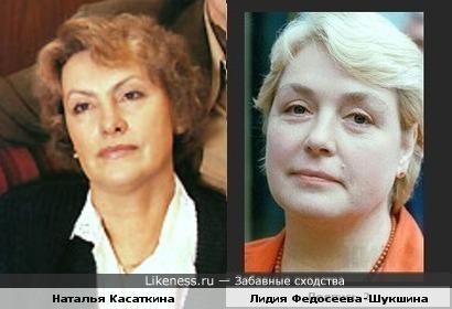 Наталья касаткина и лидия федосеева