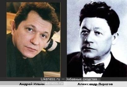 Андрей Ильин и Александр Пирогов